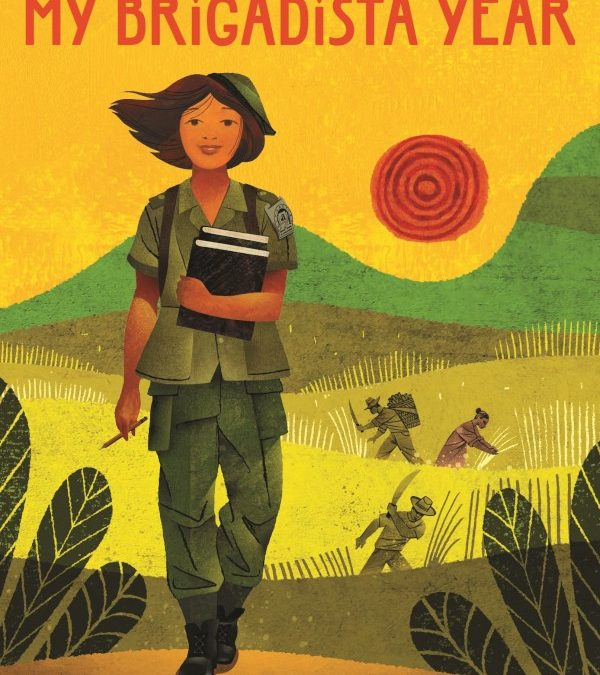 Illustration for the cover of My Brigadista Year by Newbery Medalist Katherine Paterson
